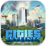 都市天際線