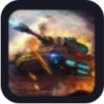 坦克模擬大戰
