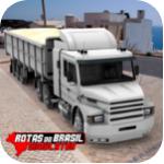 巴西航路模擬器