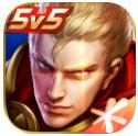 王者荣耀无限火力版v4.0无限火力版