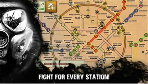 地铁避难所
