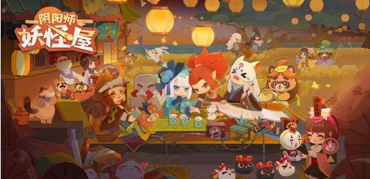阴阳师妖怪屋座敷童子玩法是什么?