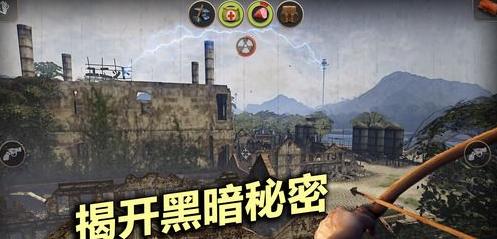 辐射岛v1.5中文版截图