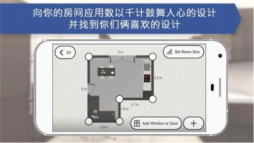 房屋设计师室内设计
