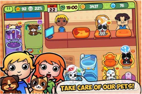 我的虚拟宠物店