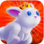 兔子王v1.7.0 无限金币版