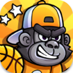 明星篮球高手