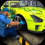 汽车修理工模拟器