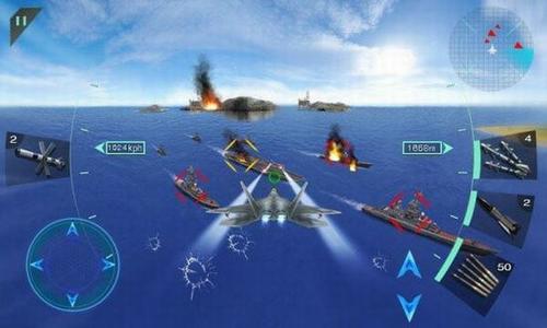 空中决战3d中文版
