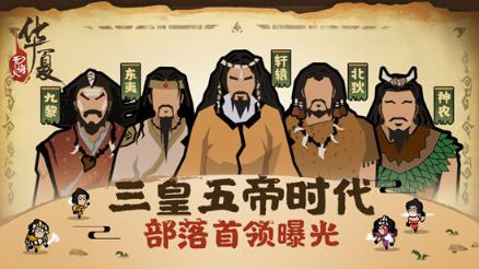 无悔入华夏国家和兵种怎么选择?