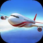 飞行试验模拟器3D