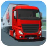 货车运输模拟器