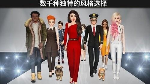 模拟生活3D虚拟世界 (4)
