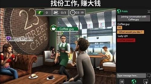 模拟生活3D虚拟世界 (3)