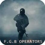 FGB反恐突击队