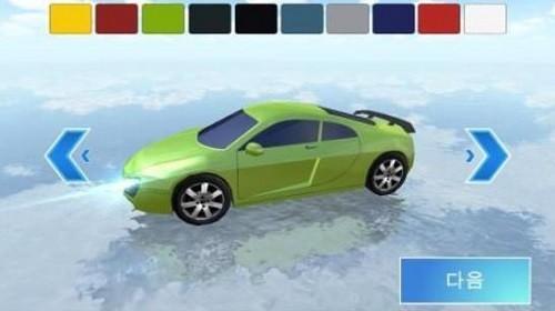 3D驾驶课 (4)