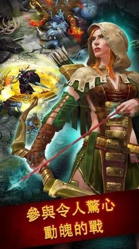 英雄公会幻想RPG (4)