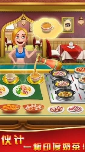 超级烹饪厨师 (4)