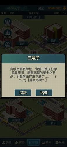 1610676401116_315