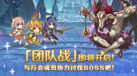 公主连结摩羯座团队战boss阵容怎么搭配?