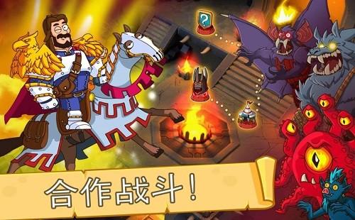 幻想王国 (1)