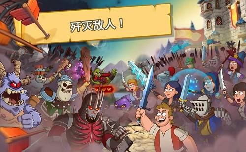 幻想王国 (2)