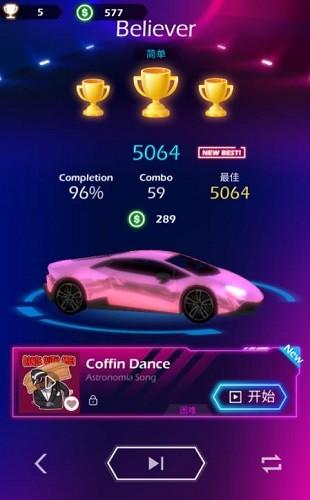 动感赛车 (3)