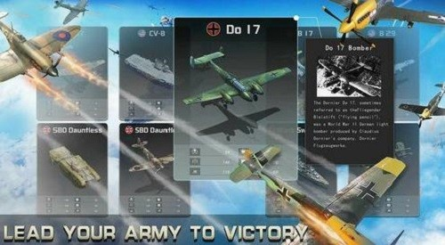 策略第二次世界大战 (1)
