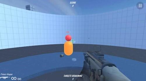 枪支训练模拟器 (1)