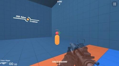 枪支训练模拟器 (2)