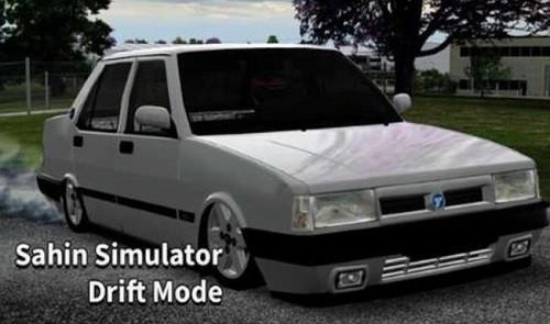漂移学院驾驶模拟 (1)