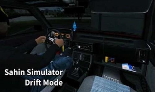 漂移学院驾驶模拟 (3)