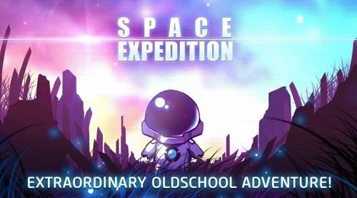 太空探险 (1)