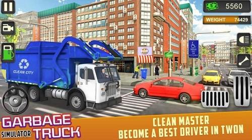 垃圾车驾驶模拟器 (2)