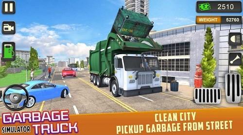 垃圾车驾驶模拟器 (3)