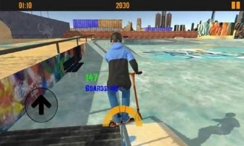 滑板3D2 (3)