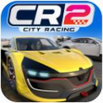 城市赛车2