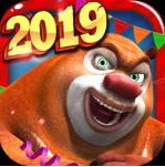 熊出没之熊大快跑2019  v2.7.7 内购破解版