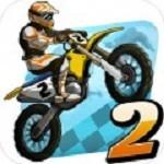 特技摩托车越野2