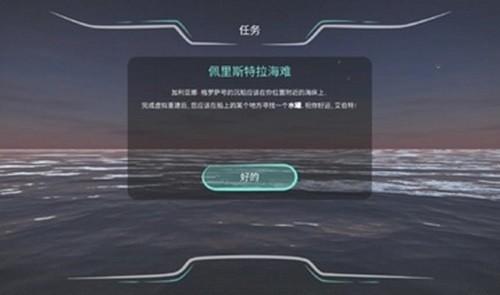 历史潜游 (1)