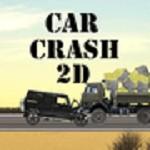 车祸2D  v0.4 修改版