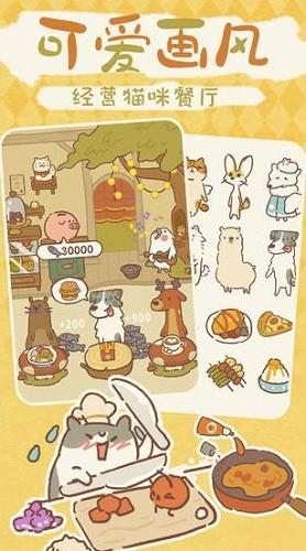 动物餐厅 (5)