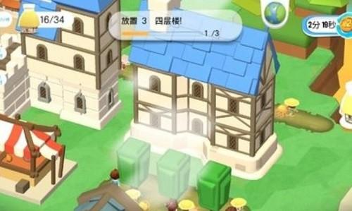 王国建造者 (3)