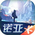 诺亚之心  v3.5 最新版