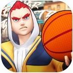 潮人篮球2