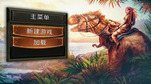 飞鱼王子 (3)