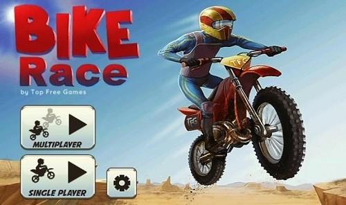 摩托车表演赛 (1)
