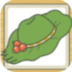 旅行青蛙  v3.5 中国版