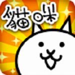 猫咪大战争  v2.0 无限钻石版