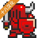 卡牌十字军  v2.0 全人物解锁版